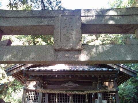 nanayashiro_torii3 (640x480).jpg