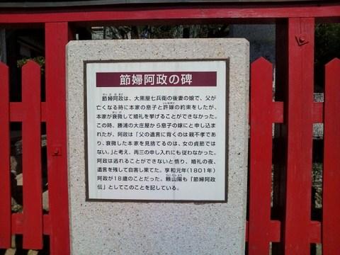 sugaakama_osetu2 (640x480) (2).jpg