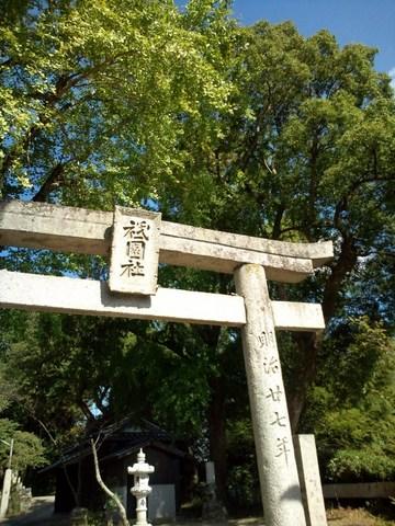 sugaakama_torii2 (3) (600x800).jpg